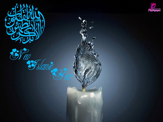 Happy-New-Islamic-Year-Greetings-Wallpaper
